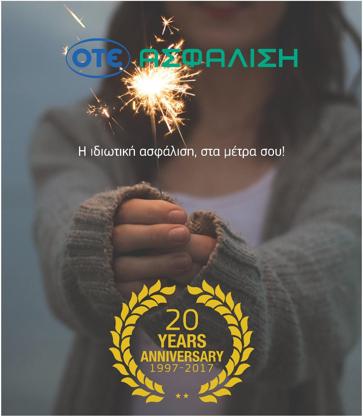 20-years-anniver